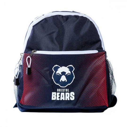 BB Junior Back Pack 20/21