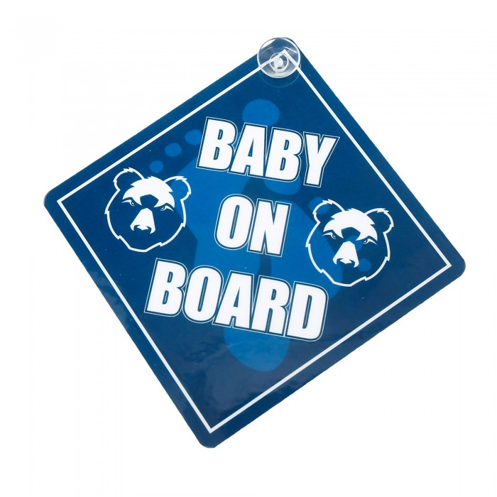 Bristol Bears Baby on Board Sign